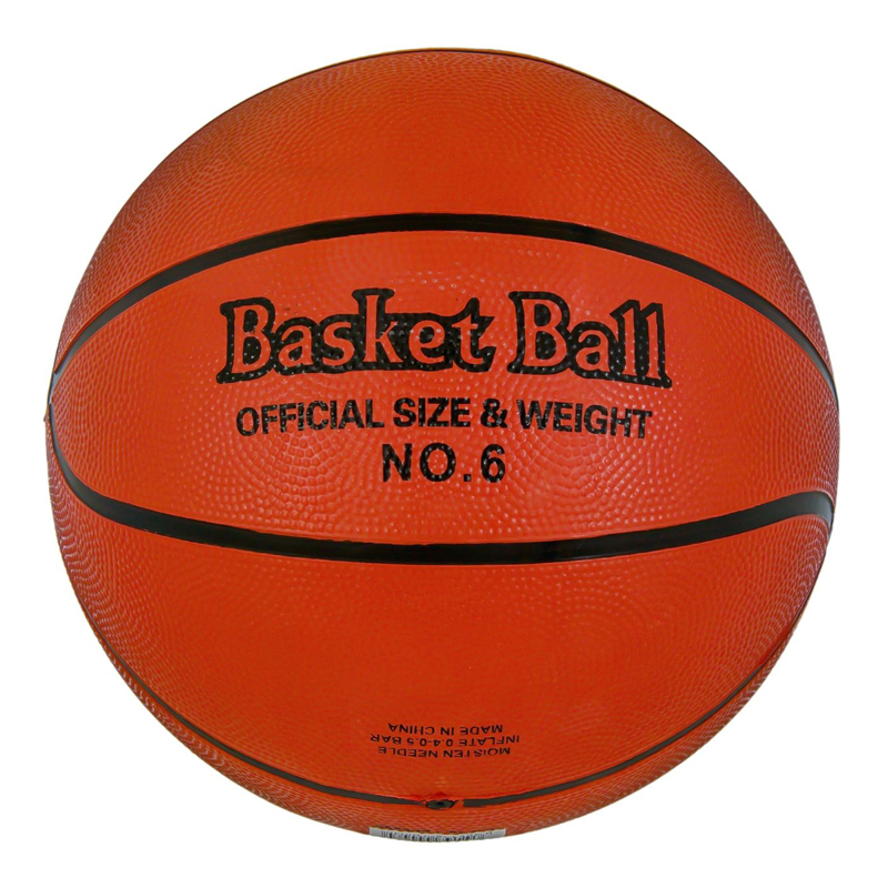 Minge de baschet Basket Ball, nr 6, diametru 22.9 cm 2021 shopu.ro