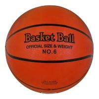 Minge de baschet Basket Ball, nr 6, diametru 22.9 cm
