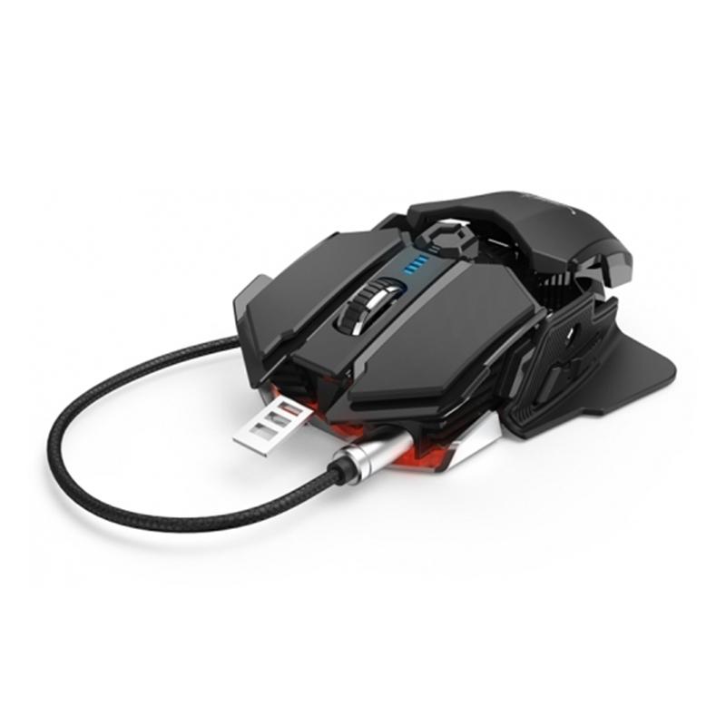 Mouse gaming uRage XGM4400-MC2 Hama, 4400 dpi, 9 butoane, Negru 2021 shopu.ro