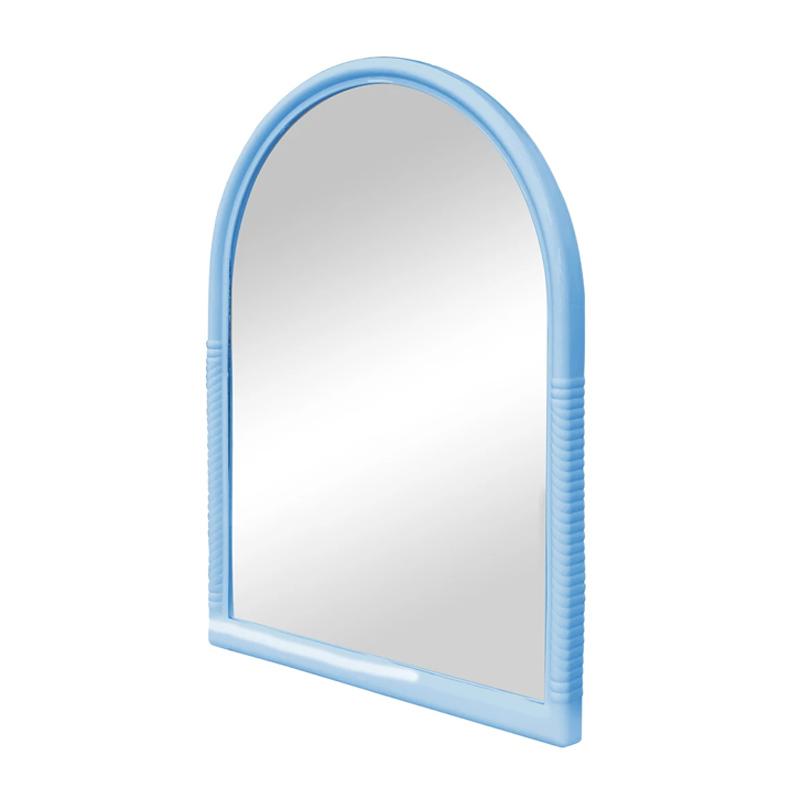 Oglinda baie Zilan, 7 piese, Albastru