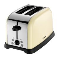 Prajitor de paine Retro Style Trisa, 850 W, 2 felii, crem