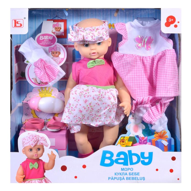 Papusa bebelus cu accesorii Baby Doll, 3 ani + 2021 shopu.ro