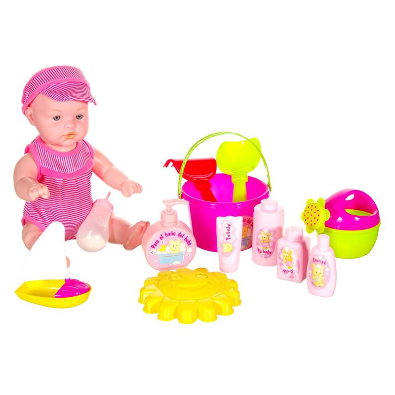 Papusa bebelus cu galetusa My Lovely Baby, accesorii incluse