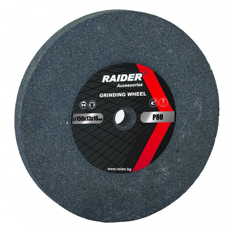Piatra pentru polizor Raider, 200 x 20 x 16 mm, granulatie 60 shopu.ro