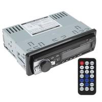 Player auto cu display LCD LS-1028M