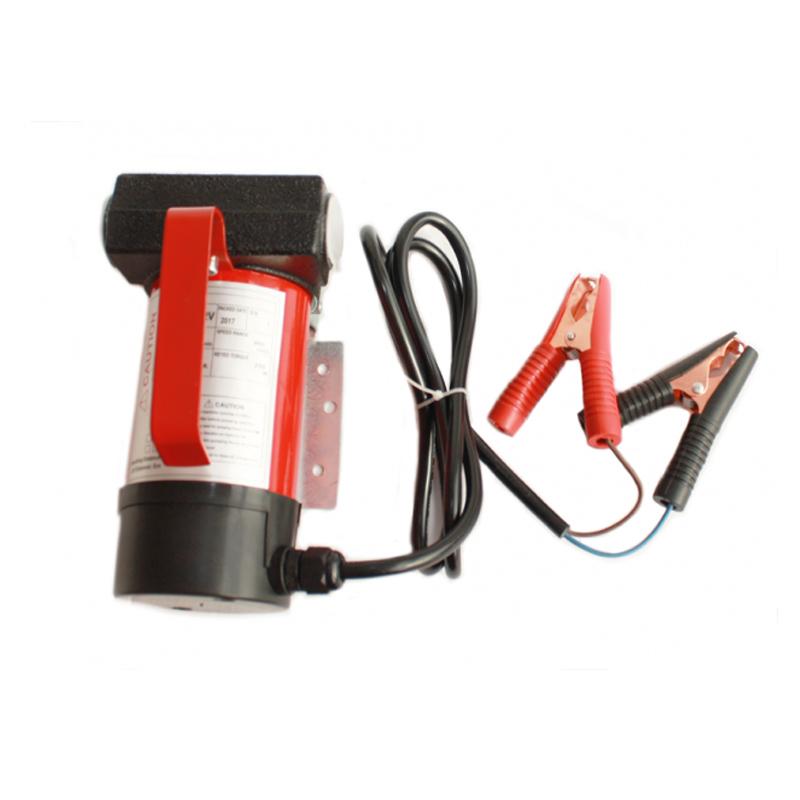 Pompa de transfer autoamorsata Micul Fermier, 12 V, ventil retinere 2021 shopu.ro