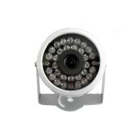 Set camera video wireless cu receiver IR 802C