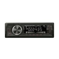 Radio auto Well, slot USB/SD, LCD, 4 x 50 W