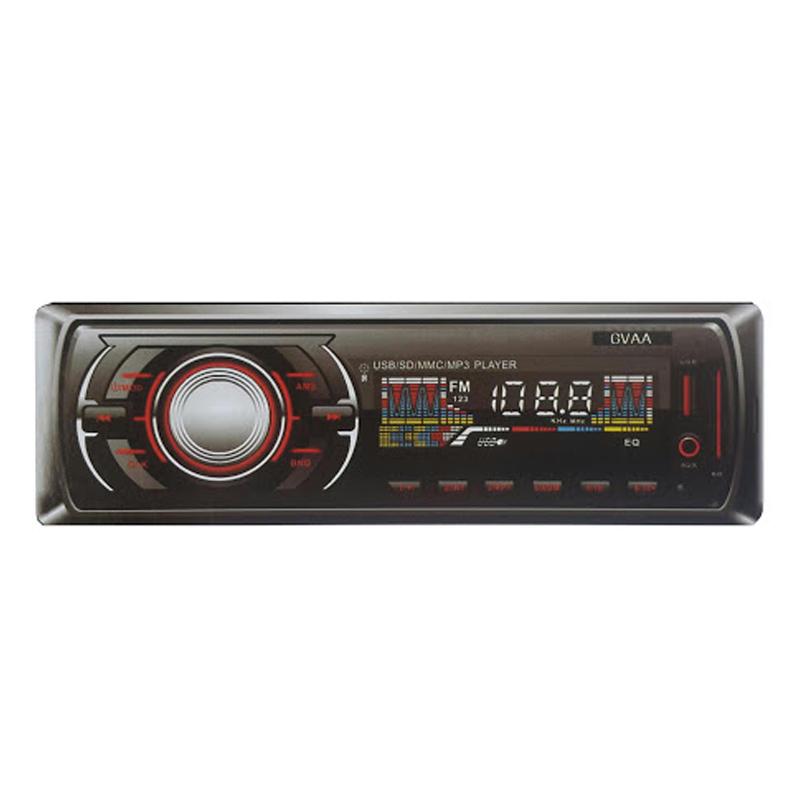 Radio MP3 Player auto XBTQD 8188, 4 x 15 W, 4 Ohm, bluetooth USB, AUX, slot microSD 2021 shopu.ro