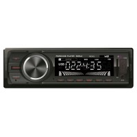 Radio auto bluetooth Well, slot USB/SD, LCD, 4 x 50 W