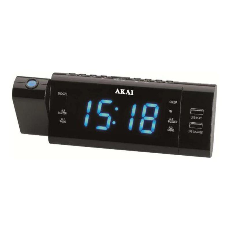 Ceas cu proiectie Akai, radio FM, functie power bank, USB, LED albastru, Negru 2021 shopu.ro