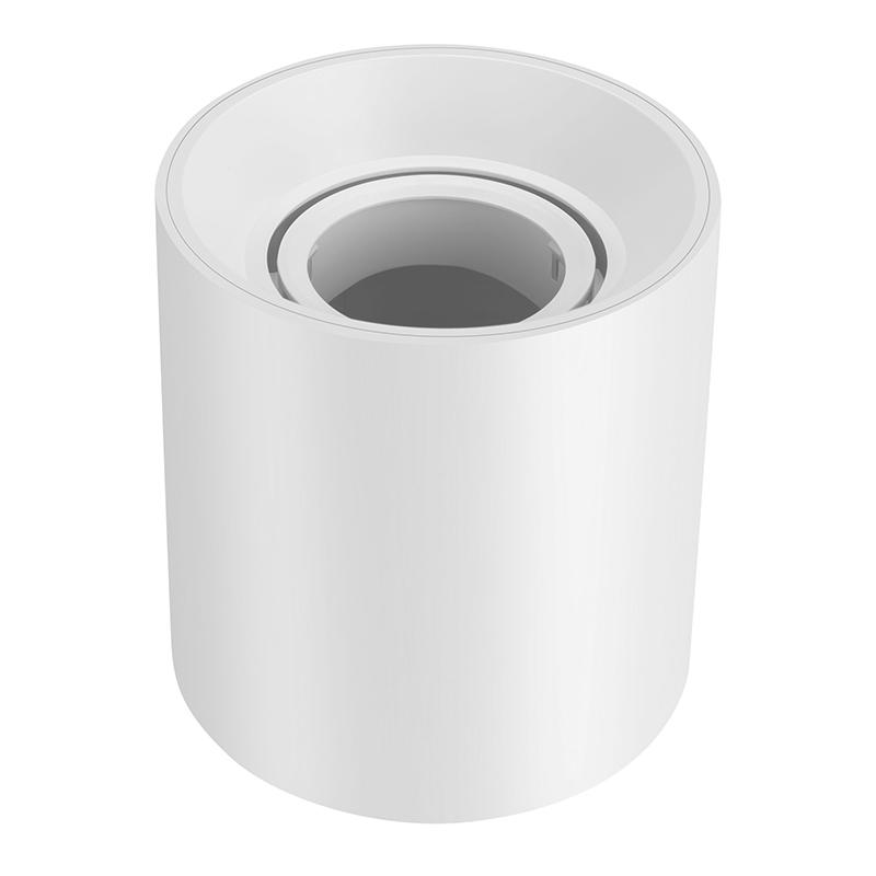 Rama rotunda pentru spot Well, GU10/MR16, 96 x 100 mm, policarbonat, Alb shopu.ro