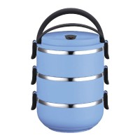 Recipient alimente rotund Peterhof PH-12415-21, 2.1 l, albastru
