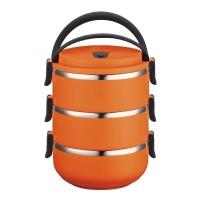 Recipient alimente rotund Peterhof PH-12415-21, 2.1 l, portocaliu