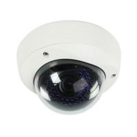 Camera supraveghere antivandalizare Konig, inflarosu