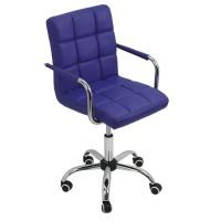 Scaun copii pentru birou, inaltime 98 cm, suporta maxim 70 kg, Albastru