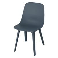Scaun pentru bucatarie, inaltime 81 cm, Albastru inchis