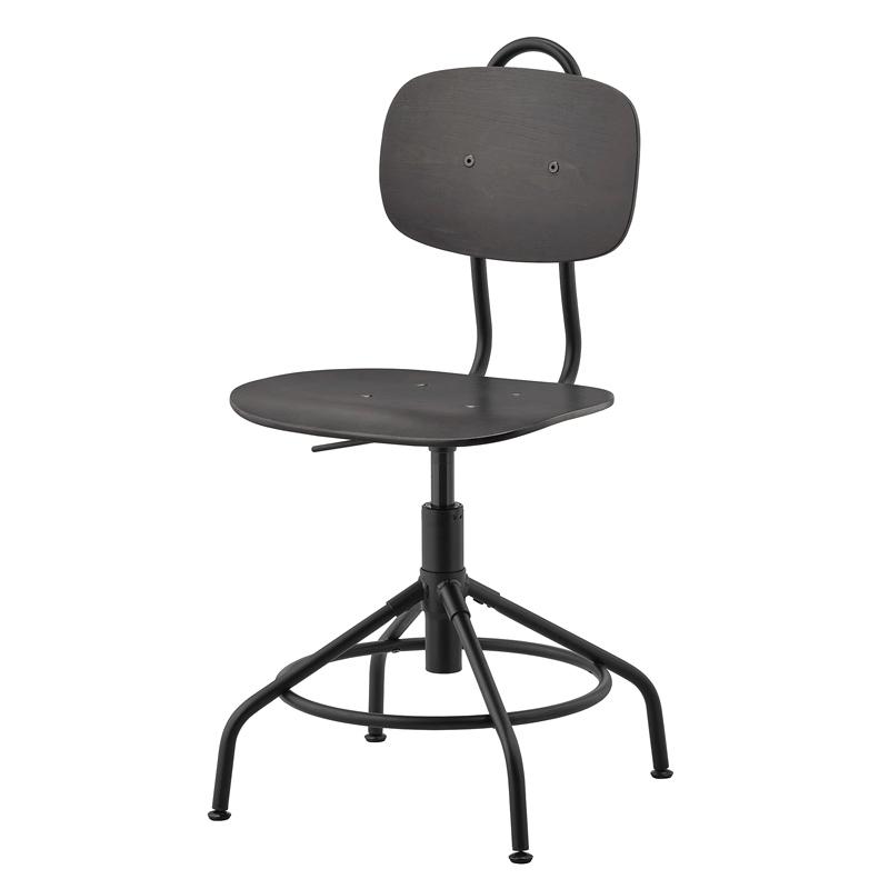 Scaun rotativ pentru birou, inaltime 94 cm, picioare reglabile, Negru 2021 shopu.ro