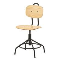 Scaun rotativ pentru birou, inaltime 94 cm, picioare reglabile, Maro
