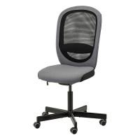 Scaun rotativ pentru birou, inaltime maxima 114 cm, Gri/Negru