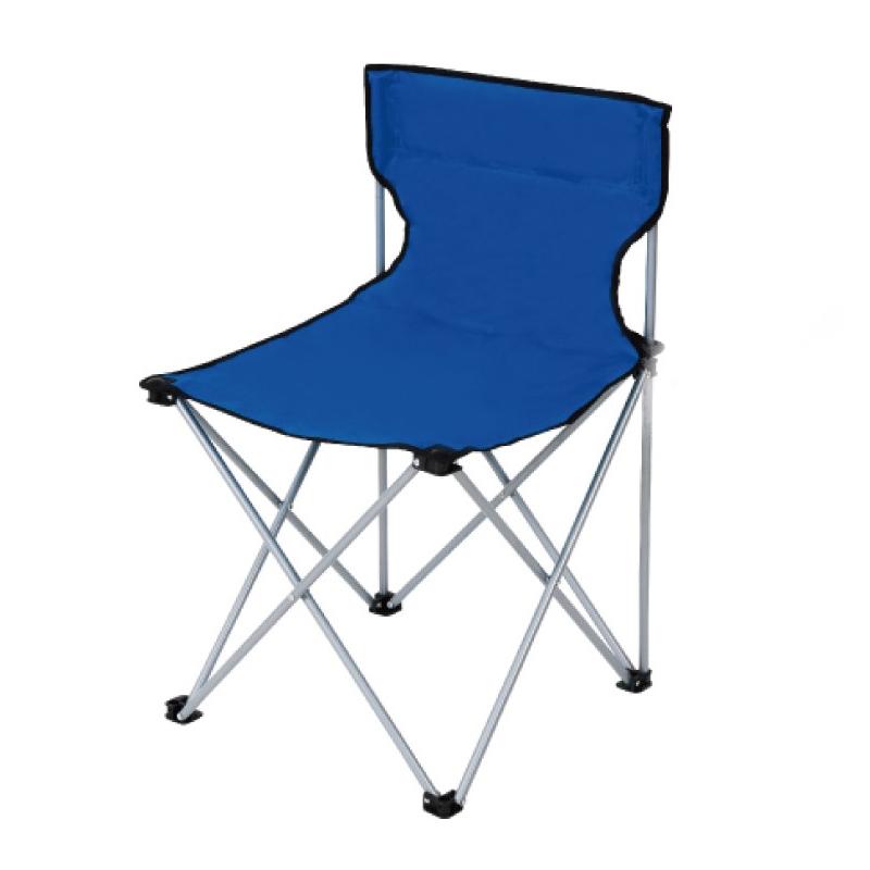 Scaun pliabil pentru camping, 80 x 40 x 75 cm, structura metalica, maxim 110 kg, Albastru 2021 shopu.ro