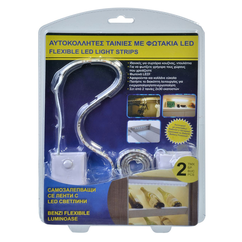 Set 2 benzi flexibile luminoase LED, 2 x 30 cm