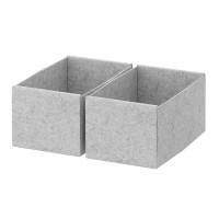 Set 2 cutii pentru depozitare, 15 x 27 x 12 cm, Gri