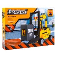 Set constructie Engineering Construction Ausini, 193 piese