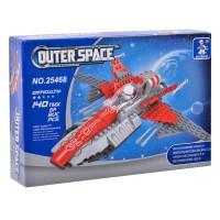 Set constructie nava spatiala Outer Space Ausini, 140 piese