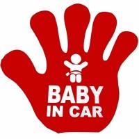 Sticker reflectorizant Baby in car, 15 cm x 15 cm