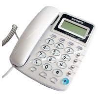 Telefon fix Microtel MCT-1530CID, display LCD