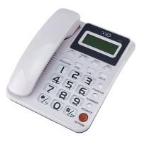 Telefon fix Oho 5005, FSK/DTMF, calculator, calendar, memorie, Alb