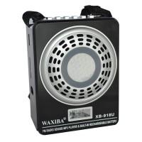 Radio Mp3 portabil Waxiba XB-918U, baterie interna