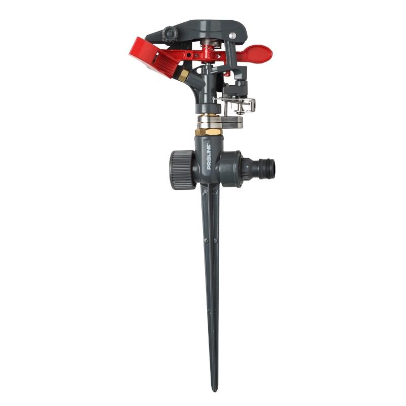 Aspersor pulsator Proline, reglabil, metalic, acoperire 550 mp shopu.ro