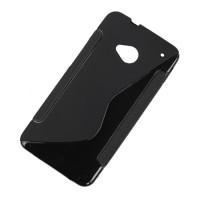 Husa Back Cover telefon HTC ONE M7, Negru