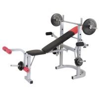 Banca multifunctionala pentru fitness DHS, pozitie ajustabila, suport greutati, pliabila, maxim 100 kg