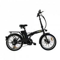 Bicicleta electrica pliabila FreeWheel E-Bike City, 250 W, roata 20 inch, viteza maxima 25 km/h, acumulator 7.8 Ah