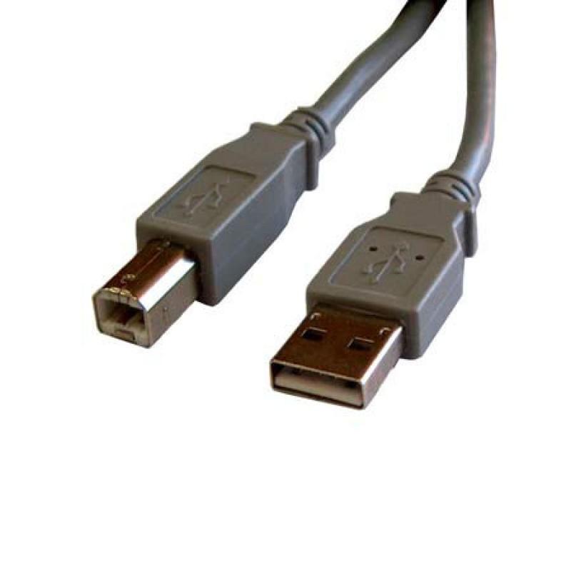 Cablu pentru imprimanta, USB tata - USB B tata, versiunea 2.0, 3 m 2021 shopu.ro
