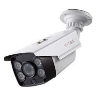 Camera de supraveghere IP, rezolutie 1080 p, detectare miscare, conversie zi/noapte
