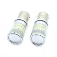 Set 2 becuri LED pentru frana Carguard, 3.5 W, 400 lm, 6000 K, filament P21, Alb xenon