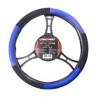Husa volan Carguard, 38 cm, piele ecologica/textil, Negru/Albastru