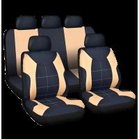 Set huse universale pentru scaune auto Elegance Carguard, 9 piese, poliester/burete, Bej/Negru
