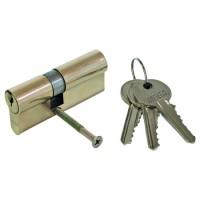 Cilindru siguranta asimetric, 70 mm