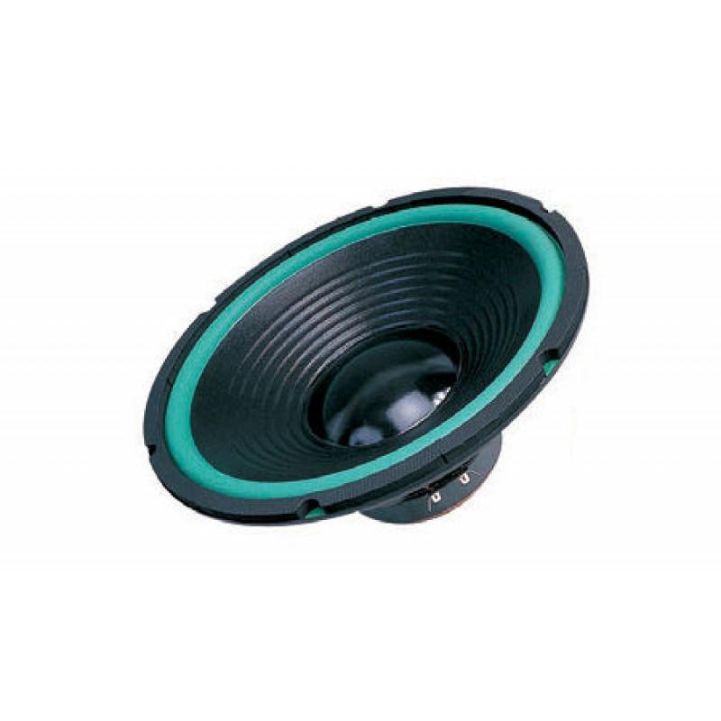 Difuzor subwoofer bass Dibeisi, 70 W, diametru 30 cm, 8 Ohm 2021 shopu.ro
