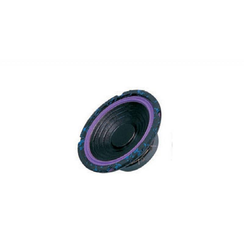 Difuzor frecvente medii Dibeisi G6502-4, 25 W, diametru 16 cm, 4 Ohm 2021 shopu.ro
