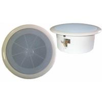 Difuzor de tavan Dibeisi 32018, 5 W, 17 cm