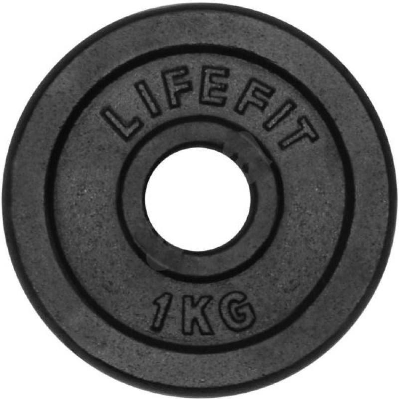 Disc de otel DHS, 1 kg, 12.4 x 1.75 cm, Negru 2021 shopu.ro