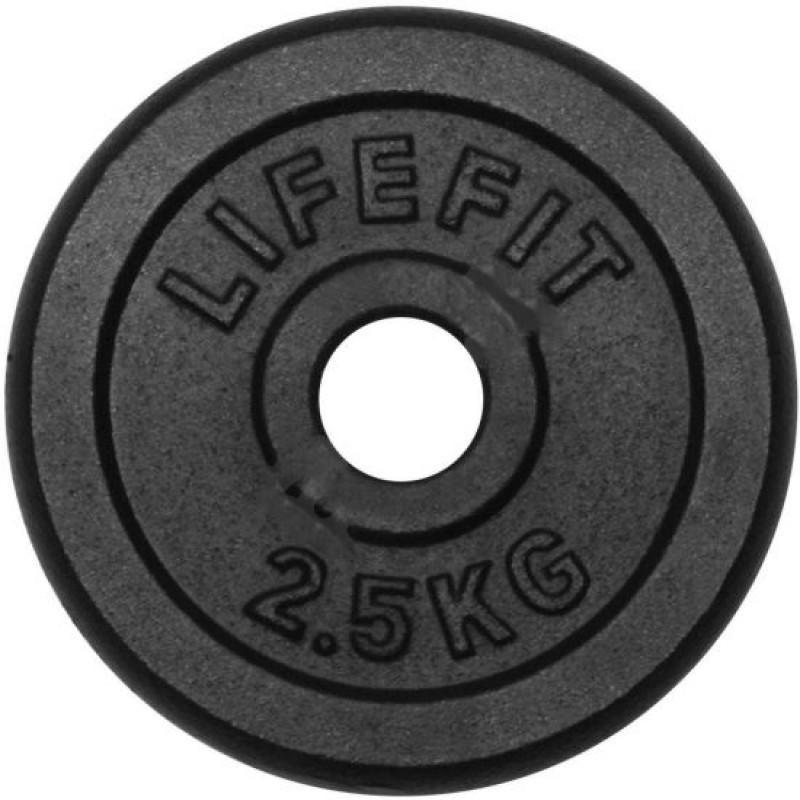 Disc de otel DHS, 2.5 kg, 15.7 x 2.3 cm, Negru 2021 shopu.ro