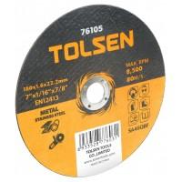 Disc plat de taiere metal/otel inoxidabil  Tolsen, 125 x 1.2 x 22 mm