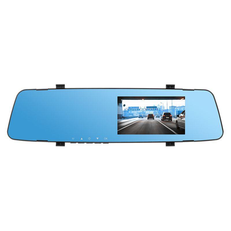 Camera auto DVR Peiying Basic, 600 mAh, ecran 4.5 inch, microfon 2021 shopu.ro
